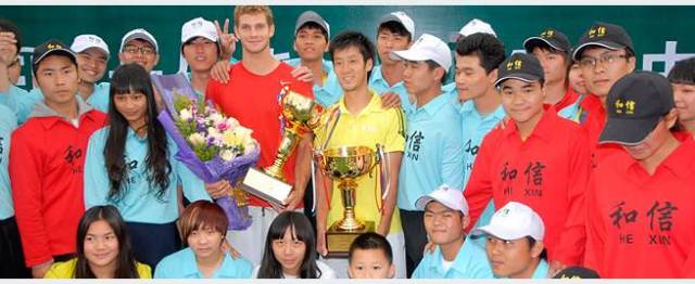 Rola Rocks His Way to the Guangzhou Title (d. Yuichi Sugita)